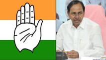List Of TRS Will Be After The Congress List | Oneindia Telugu