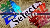 Murder Detective: Jack the Ripper - Tráiler (2)