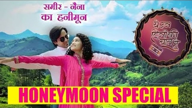 Romance in Ooty for Sameer and Naina| Yeh Un Dinon Ki Baat Hai