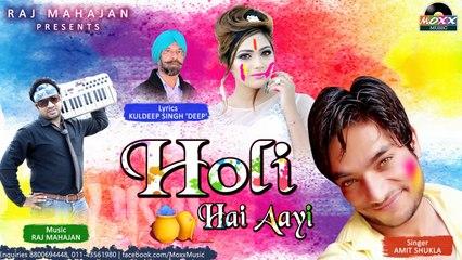 Amit Shukla - Holi Hai Aayi