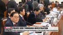 Police chief vows thorough investigation of sex scandal, internal probe: Chief