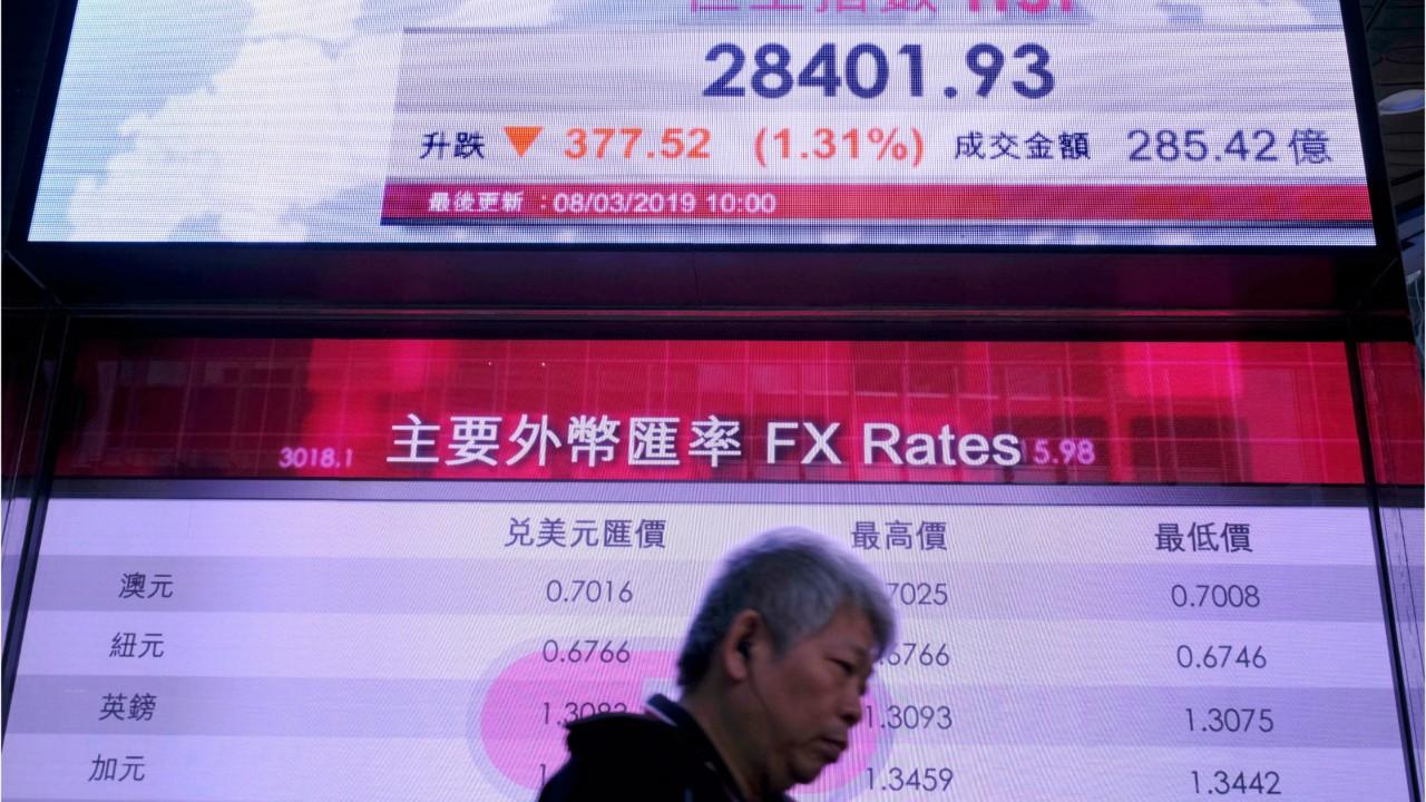 China News Sends Down Asian Stocks