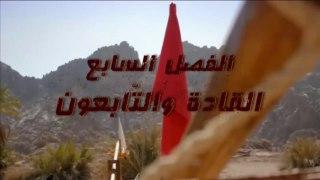 قرم النفود اعلان الحلقة 7 قريبا ج�