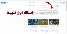موقع يلا شوت بلس لمشاهدة مباريات اليوم بث مباشر | yalla shoot