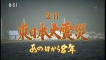 サンデーモーニング 「震災特番」20190310