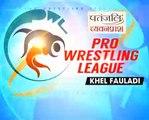 PWL 3 Day 10_ Jitender Kinha VS Vinod Omprakash Pro Wrestling League at season 3 (1)