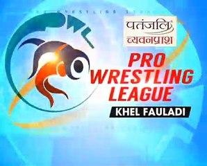 PWL 3 Day 11:Amit Dhankar VS Bajrang Punia at Pro Wrestling League 2018   Highlights