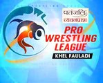 PWL 3 Day 11: Vasilisa Marzialiuk VS Zsanett Nemeth at Pro Wrestling League 2018