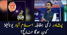 Predictions on Peshawar Zalmi vs. Islamabad United