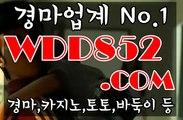 스크린경마사이트 WDD852 .COM