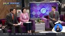 """[핫플]'별장 성 접대 의혹'…""""김학의 얼굴 식별 가능"""""""