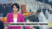 South Korea commemorates 59th anniversary of 1960 pro-democracy movement