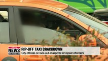 Seoul Metropolitan Government to crackdown on taxi drivers ripping off foreign tourists