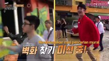 (Indo sub) Travel The World On Exo's Ladder S2 Ep 11-13