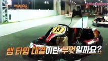 (Indo sub) Travel The World On Exo's Ladder S2 Ep 14-15