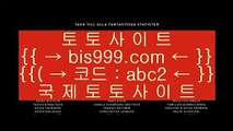 #온라인올벳 #세븐카지노     #뉴질랜드  ✿크롬 bis999.com  ✿☚ ✿파트너코드 abc2 ✿☚이동    #스페인하숙 #플레이텍