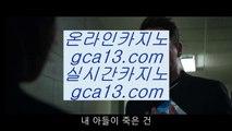 ✅알마다 호텔 마닐라✅  정선카지노 }} ◐ gca13.com ◐ {{  정선카지노 ◐ 오리엔탈카지노 ◐ 실시간카지노  ✅알마다 호텔 마닐라✅