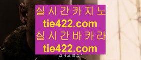 ✅알마다 호텔 마닐라✅  바카라추천     instagram.com/hasjinju_com   바카라추천  ✅알마다 호텔 마닐라✅