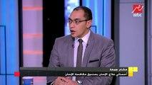 أخصائي علاج الإدمان بصندوق مكافحة الإدمان: 10% نسبة تعاطي المخدرات في مصر خلال الفترة الماضية