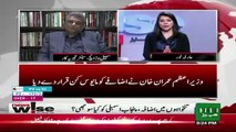 Will CM Punjab Survive The Currrent Crises Or Will Be Changed.. Sohail Warraich Response