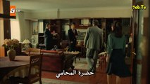مسلسل كان يا ما كان في تشوكوروفا الحلقة 24 مترجمة القسم 2