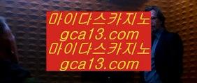 ✅클락여자✅  카지노사이트추천 (T I E 3 1 2 .COM) 바카라사이트추천  ✅클락여자✅