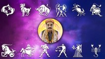 साप्ताहिक राशिफल (18 March to 24 March) Weekly Horoscope as per Astrology   Boldsky