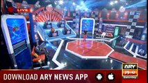Har Lamha Purjosh | Waseem Badami | PSL4 | 16 March 2019