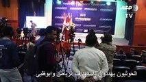 الحوثيون يهددون باستهداف الرياض وابوظبي