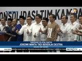Berpakaian Santai, Jokowi Temui Tim Kampanye Daerah Banten
