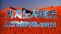 인터넷카지노소개ほ((STK424、coM))♀인터넷카지노소개