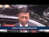 Wiranto: Tangkap Pelaku Teror Bom di Rumah Pimpinan KPK