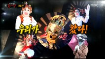 [HOT] Preview King of masked singer Ep. 196 복면가왕 20190324