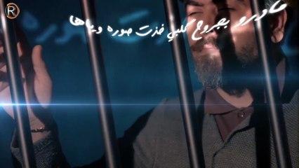 عمر خالد - يا يمة ( فيديو كليب حصري ) 2019