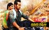 Chinuku Ravvalu Webseries - Dailouge Making teaser | MrStudioFilmmakers