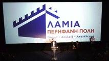 Η παρουσίαση του Συνδυασμού του Θ. Καραϊσκου για το Δήμο Λαμιέων