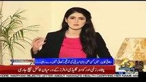 PTI Me Jin Jin Ko Farigh Kia Jaega Unki Jaga Koi Dusra Candidate Hai Ye nahi.. Sabir Shakir Response