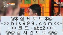 ✅Betbrokers✅    ✅COD토토     〔  instagram.com/hasjinju_com 〕  COD토토 | 해외토토 | 라이브토토✅    ✅Betbrokers✅