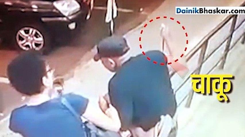 CCTV में कैद हुआ मर्डर, 18 सेकंड में खूनी खेल बन गई बहस