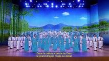 Louez Dieu | Musique d'inspiration | Louange du Règne le chœur chinois Épisode 1