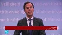 20190318- كلمة رئيس وزراء هولندا حول هجوم أوتريخت