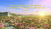 'Het normale leven van de mens herstellen en hem meenemen naar een geweldige bestemming' Deel één