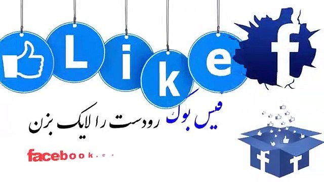 شبکه های اجتماعی رودست را دانبال کنید