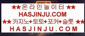 ✅마닐라공항카지노✅  정선카지노 }} ◐ gca13.com ◐ {{  정선카지노 ◐ 오리엔탈카지노 ◐ 실시간카지노  ✅마닐라공항카지노✅