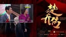 Con Dâu Thời Nay Tập 93 * Phim Đài Loan VTV9 Raw * Phim Con Dau Thoi Nay Tap 93