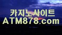 해외카지노폰배팅바카라カ『stk424.COM』╅해외카지노폰배팅바카라
