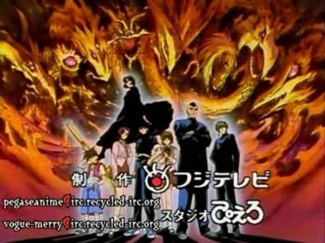 Flame of Recca 08 VOSTFR