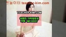 메이저사이트+TEACHER-KIM.COM+라이브스코어365온라인토토추천+nba라이브스코어TEACHER-KIM.COM▦ 『카카오톡:mcu○○7』 배팅스포츠㎸