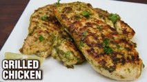 Easy Grilled Chicken - How To Make Grilled Chicken At Home - Simple & Fast Recipe - Tarika