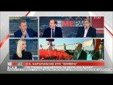"""Κ. Καραμανλής: """"Επικίνδυνη η Συμφωνία των Πρεσπών"""""""